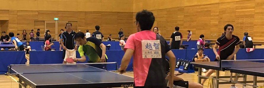 第183回 春光卓球大会(2016年6月5日)